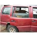 Дверь задняя правая для Nissan Terrano II