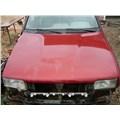 Капот для Nissan Terrano II