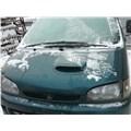 Капот для Mitsubishi Delica (Делика)